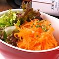 料理メニュー写真旬野菜のピクルス/キャロットラペ/MIXオリーブ/ミックスナッツ/青唐辛子のピクルス