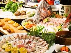 膳のすたいる 三国ヶ丘本店の特集写真