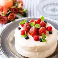 五反田店特製ケーキを贈呈♪女子会・誕生日におすすめ♪