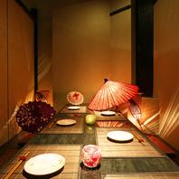 長岡駅の宴会はゆったり落ち着ける和の個室空間居酒屋!