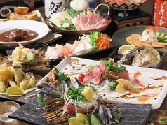 多酒多菜 満月のサムネイル画像
