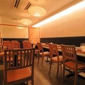 岐阜県のおいしいお酒とお料理 円相 くらうどの雰囲気3