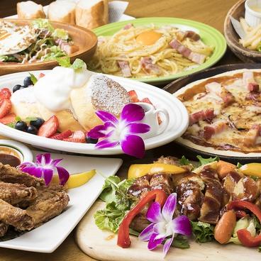Dining&Cafe HoiHoi ホイホイのおすすめ料理1