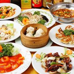 中華料理 金満園のおすすめ料理1