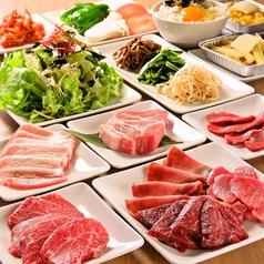 焼肉食べ放題 関舌 SEKITANのおすすめ料理1