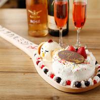 ◆誕生日や記念日を寛ぎ個室でシーンに合わせて♪