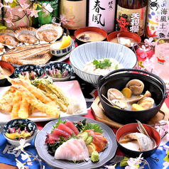 海鮮居酒屋 うお八 渋谷道玄坂店のおすすめ料理1