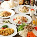 完全個室ダイニング 田村屋のおすすめ料理1