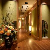 個室居酒屋 別邸 Bettei 札幌駅前店の写真