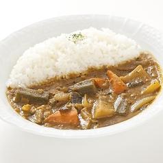 Mix野菜と豆のカレー