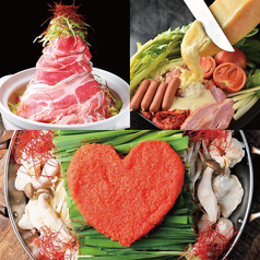 鍋流菜 かるな 渋谷駅前店のおすすめ料理1