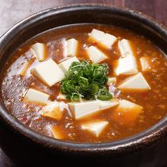 麻婆豆腐/麻婆茄子