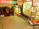 おしゃべりな亀 奈良のグルメ