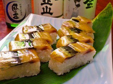 十々八 富山のおすすめ料理1