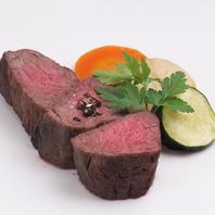 こだわりのステーキをお楽しみいただけます。