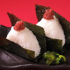 ヒノヒカリのおにぎり(鮭/梅/明太)