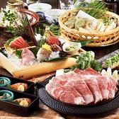 番屋 新宿東口店のおすすめ料理2