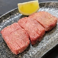 料理メニュー写真【厚切り】極上 牛タン塩