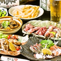 各種宴会に◎Lo90分飲み放題付きコース4500円→4200円!