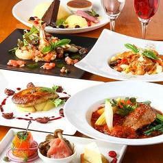Kanon かのん 個室×肉×魚×野菜×ワインの写真