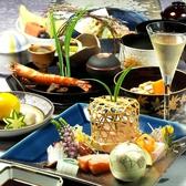 広島日本料理 京もみじのおすすめ料理3