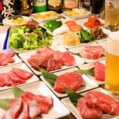 焼肉食べ放題 関舌 SEKITANのおすすめ料理2