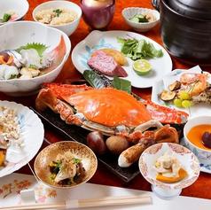 淡路島直送 四季和食 百菜の写真