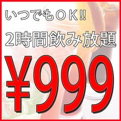 MoiM モイム 高松店のおすすめ料理1