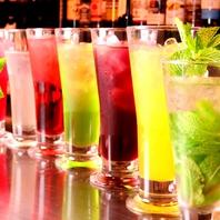 バー営業だけあって飲放の種類の多さが自慢!