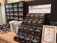 16種類の健康茶ドリンクバー★