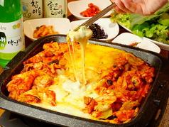 韓菜 ハンチェの画像