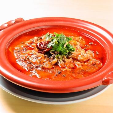 中華屋 金柑のおすすめ料理1