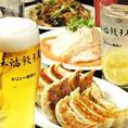 【種類豊富なドリンク】中華料理と相性ピッタリなビールやサワーなどのお飲み物も豊富にご用意あり!