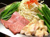 ホルモン鍋 大邱食堂 魚町本店のおすすめ料理2