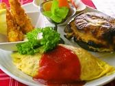 レストラン ピックのおすすめ料理2