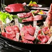 焼肉 仁 JINのおすすめ料理3