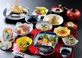 和風レストランみかどのおすすめ料理2