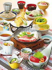 和食麺処 サガミ 戸田笹目店