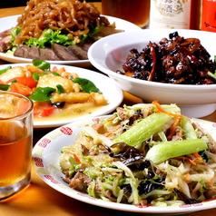 台南市場のおすすめ料理1