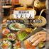 韓国料理 しんしん 熟成肉専門 ペクスクのロゴ