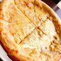 料理メニュー写真4種チーズのはちみつピザ