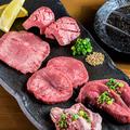 料理メニュー写真牛タン5種盛り 1人前 (厚切上タン・上タン・タン中・タン先・タンカルビ)