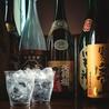 地酒と創作和食 吟 名古屋駅店のおすすめポイント3