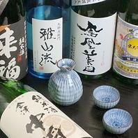 豊富なお酒♪
