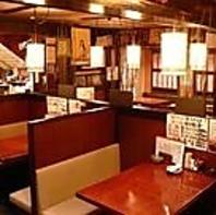 【新宿でおすすめ】シーンにあわせてお食事が楽しめます