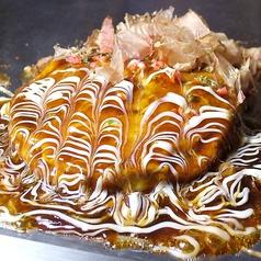 きんぎょ パルティ・フジ衣山店のおすすめ料理1
