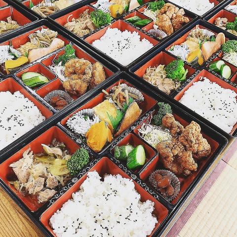 【テイクアウト限定】こだわり食材のお弁当 1000円〜 ※応相談 ※配達可能