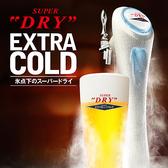 『氷点下のスーパードライ エクストラコールド』(648円)最先端の温度管理システムと専用サーバーが生んだ、氷点下(-2℃~0℃)のスーパードライをぜひ体感してください。