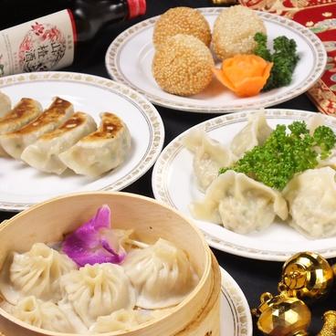 香建大飯店のおすすめ料理1