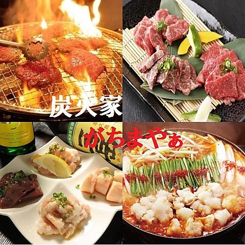 ひとり焼肉が人気を博していますが、そのご要望にもお応えする焼肉店が石橋に登場